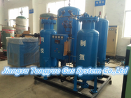 Customized Color Membrane Gas Separation Equipment -45 Degree Celsius